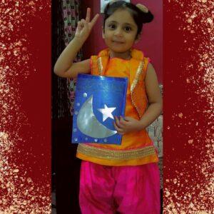 Jaipuria Little One Jajmau